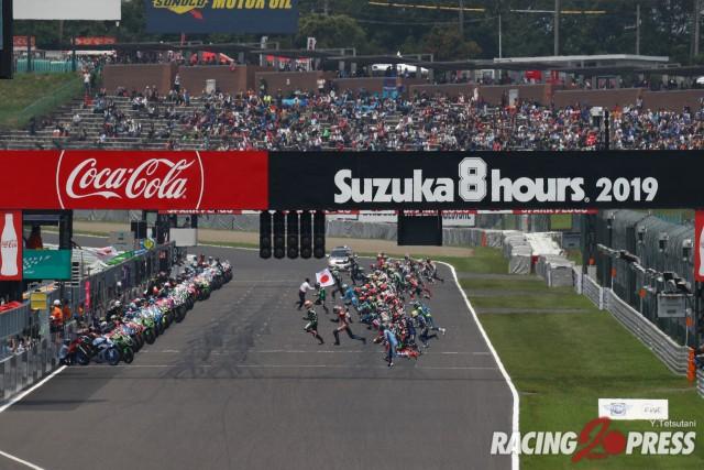 鈴鹿8耐の開催延期を発表