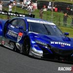 GT500クラスポールポジション #17 KEIHIN NSX-GT(塚越 広大/ベルトラン・バゲット)