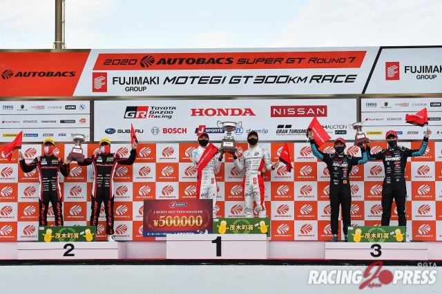 SUPER GT Rnd7 もてぎ 決勝結果